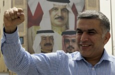 US 'deeply troubled' by Bahrain activist jailing